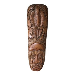 Hand Carved Wooden Tribal Protective Mask