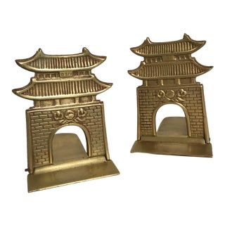 Mid-Century Chinoiserie Brass Pagoda Bookends - a Pair