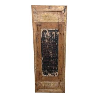 Antique Rustic Asian Wood Panel