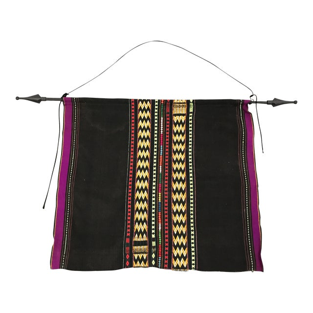 Vintage Bolivian Purple Wall Hanging - Image 1 of 6