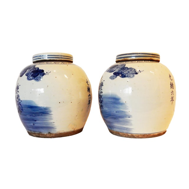 B & W Lidded Ginger Jars - A Pair - Image 2 of 6