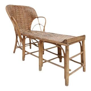 Gorgeous Ratan Lounge Chair