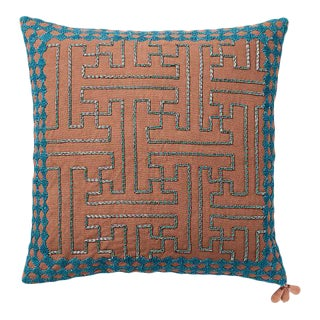 West Elm Copper Beaded Pillow Cover