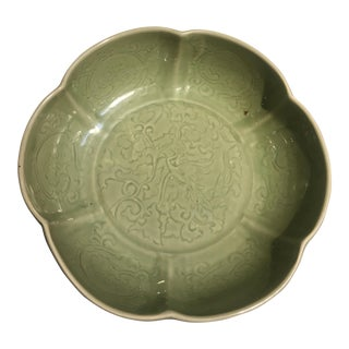 Large Chinese Celadon Glazed Mallow Bowl, 20th century