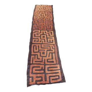 African Kuba Textile Applique Raffia Wall Hanging