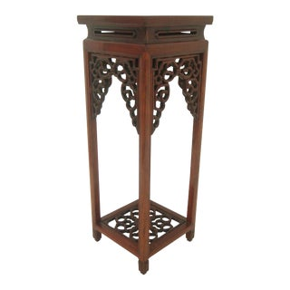 Ornate Vintage Chinese Rosewood Display Stand