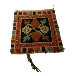 Antique American Hand-Woven Wool Rug Sample Square