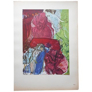 Vintage Marc Chagall Lithograph, Folio Size