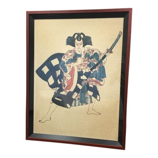 Framed Japanese Samurai Warrior Print