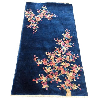 "Antique Art Deco Chinese Rug - 2'10"" x 5'10"""