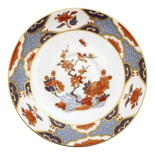 Vintage Spode Shima Plate