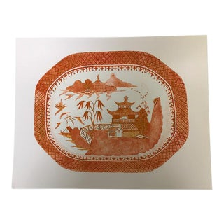 Chinoiserie Watercolor Print by the Pink Pagoda