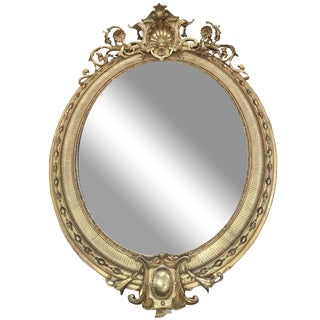 Carved Italian 22K Gold Giltwood Mirror