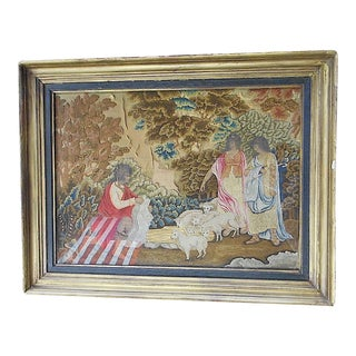 Late 1700's Antique French Silk Petit Point Embroidery