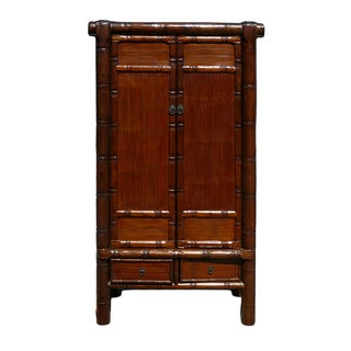 Chinese Solid Elm Wood Carved Faux Bamboo Armoire