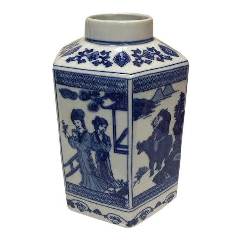 Chinoiserie Blue and White Hex Ginger Jar - Image 1 of 3
