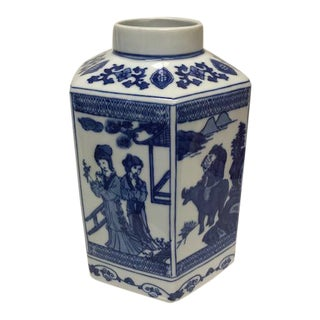 Chinoiserie Blue and White Hex Ginger Jar
