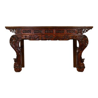 Antique Chinese Carved Altar Table/Entry Console