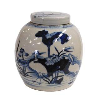 Chinese Handmade Blue & White Porcelain Ginger Jar