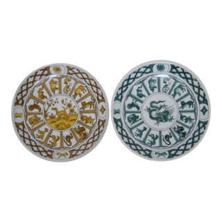 Chinese Zodiac Wall Plates - A Pair