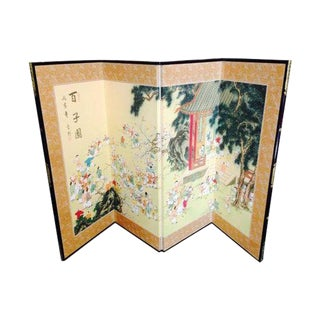 Chinoiserie Four Panel Room Divider Screen