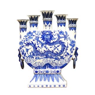 Chinese Blue And White Vase With Dragon Design