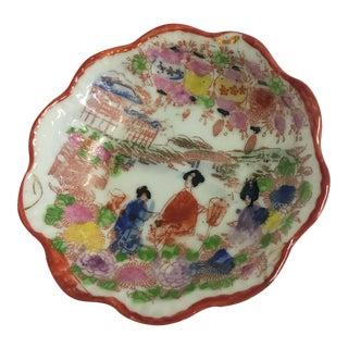 Japanese Porcelain Decorative Dish