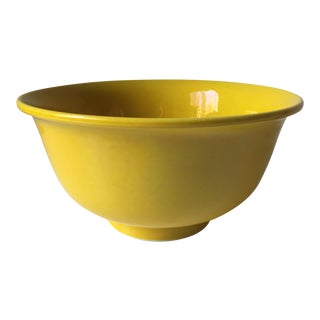 Chinese Imperial Yellow Porcelain Bowl-9""