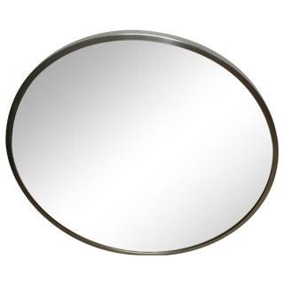 West Elm Decorative Mirror