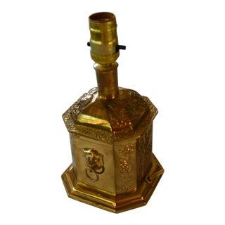 Vintage Lion Detailed Tea Caddy Lamp