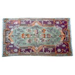 """Image of Early-20th-C. Samarkand Rug - 8'9"""" X 5'"""