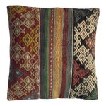 Image of Vintage Kilim Pillow Cover