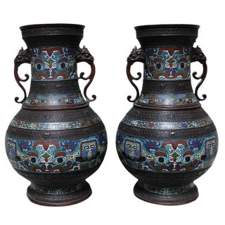 A Pair of Large 19th Century Japanese Champleve Vases with Chinese Design