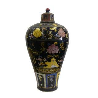 Chinese Black Doped Kirin Flower Porcelain Jar