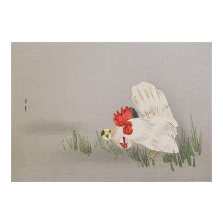 Seitei Japanese Rooster Block Print
