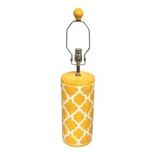Jill Rosenwald Gold Hampton Link Lamp