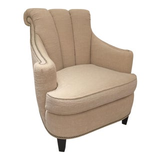 Kindel Channel Back Lounge Chair
