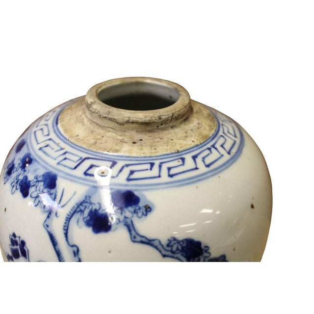 Image of Chinese Oriental Small Porcelain Ginger Jar