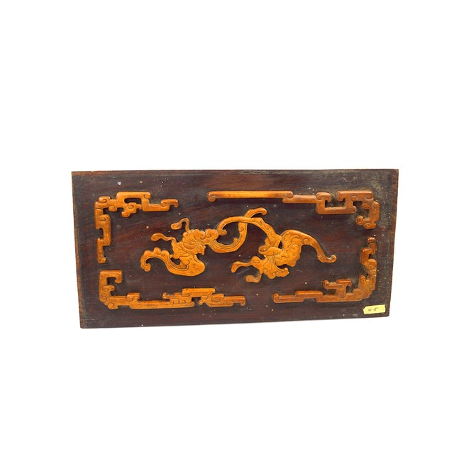 Antique Asian Architectural Salvage Wooden Carving - Image 1 of 6