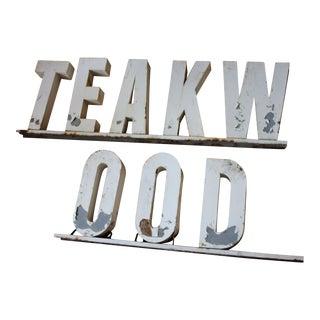 """Vintage """"Teakwood"""" Iron Marquee"""