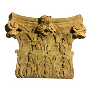 Carved English Pine Pilaster Capital