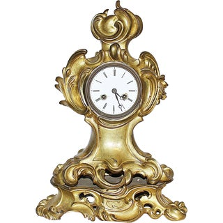 French Bronze Rococo Mantle Clock