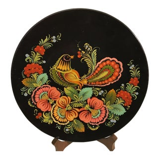 Vintage Crimea Hand Painted Wooden Lacquered Tray