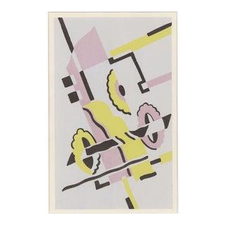 """Serge Gladky Art Deco """"Composition No. 14"""" Pochoir"""