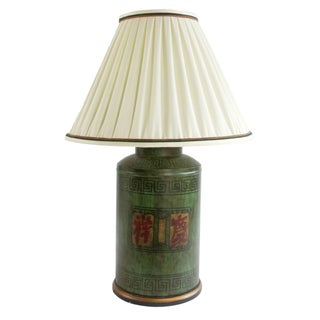 Green Lamp With Chinese Red Characters