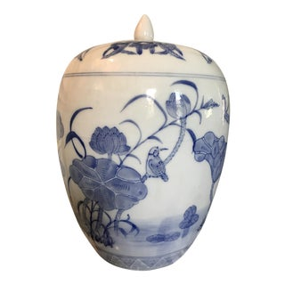 Blue & White Porcelain Ginger Jar