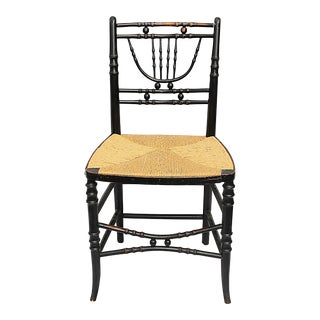 French Ball Faux-Bamboo Chair