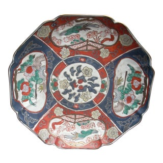 Chinoiserie Blue & Red Plate