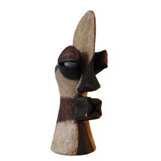 Songye Kifwebe DR Congo African Male Mask