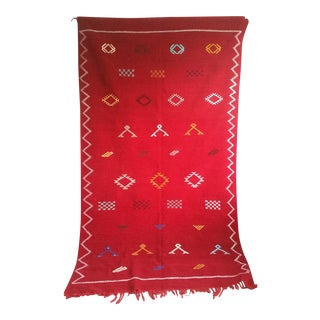 Ruby Red Chenille Moroccan Rug